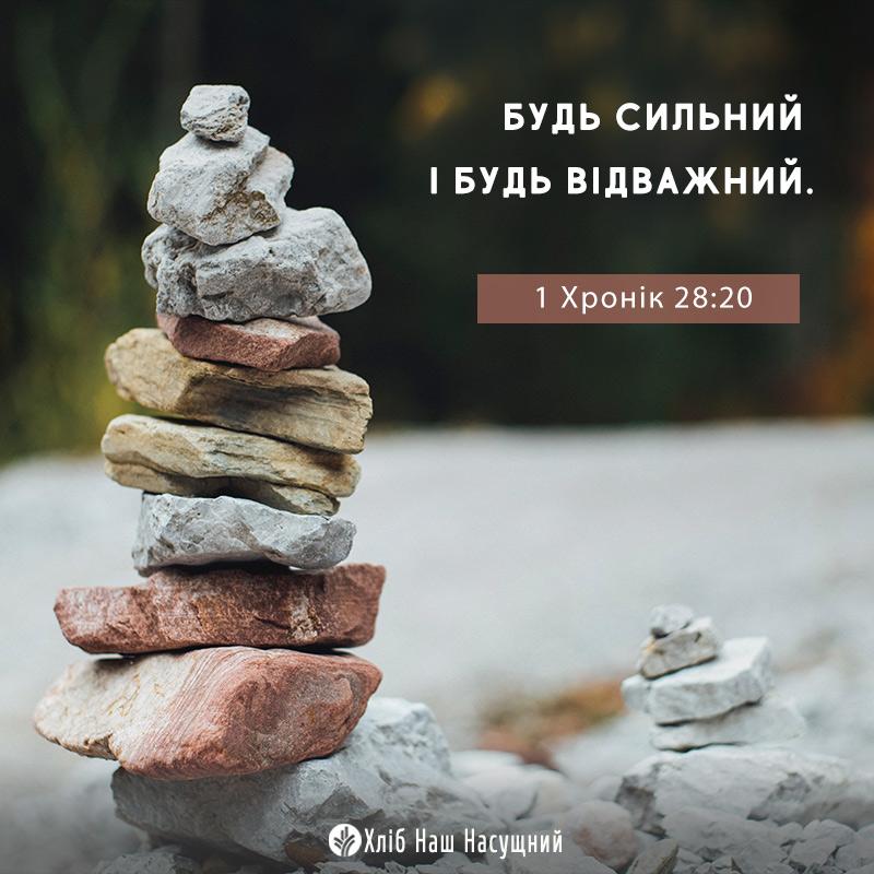 Share ODB 2019-05-26